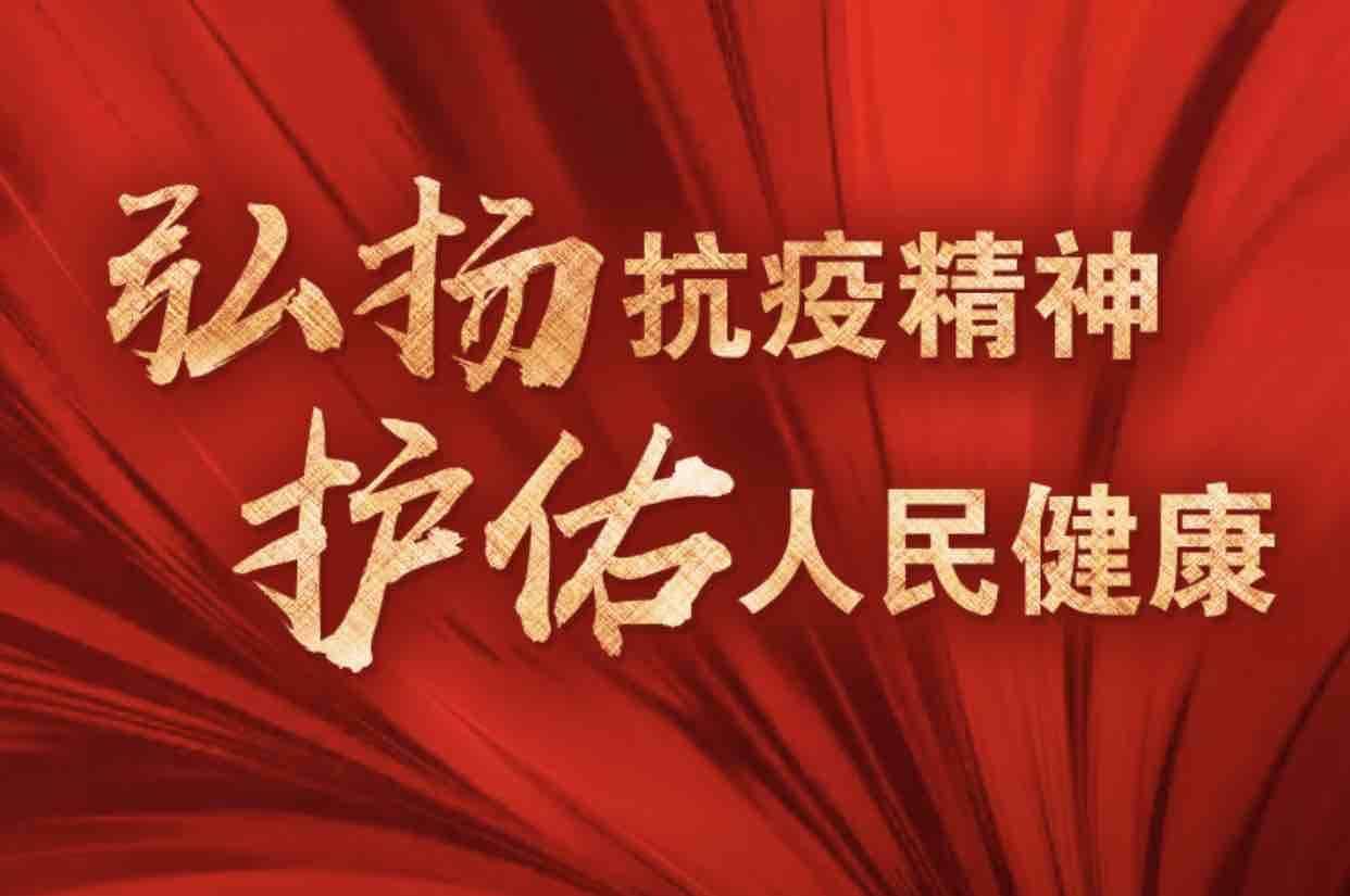 第十二届中国医师奖获奖名单出炉!山东这些医生获奖
