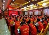 山东乡广服务队发展新型经营主体带头人志愿者3000多人