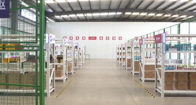 22秒丨日照跨境电商零售进口首单业务开通