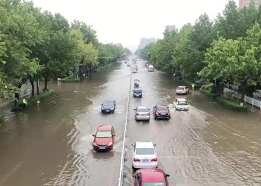 聊城发文:要扎实做好新一轮降雨防范应对工作