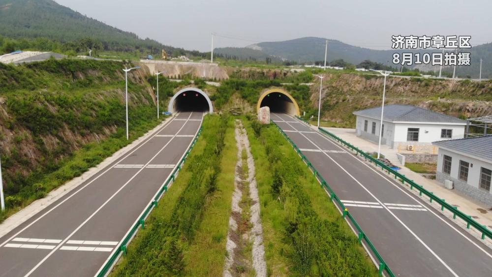 """问政山东丨""""网红隧道""""为何建成两年未通车?济南章丘区交通运输局:没有慢车道、安全隐患多"""