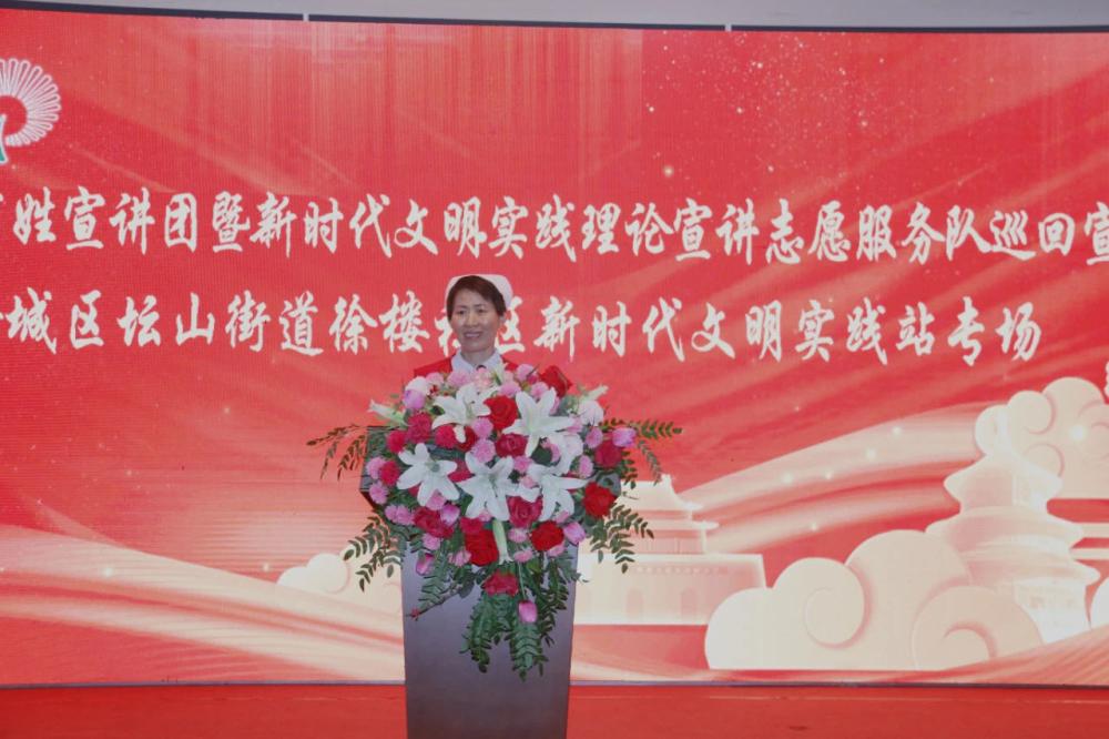 """枣庄市""""中国梦·新时代·话小康""""百姓宣讲团到坛山街道宣讲"""