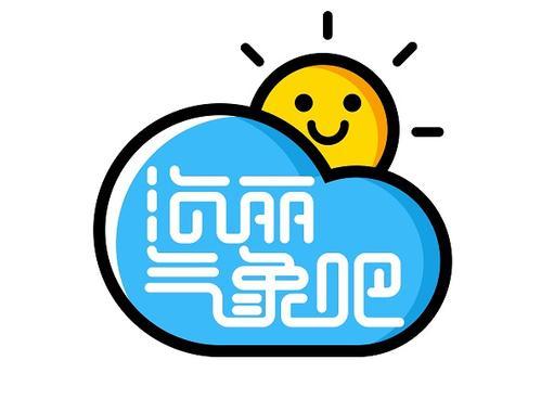 海丽气象吧丨潍坊24小时降水量3.54亿方 三个雨量站数据过百
