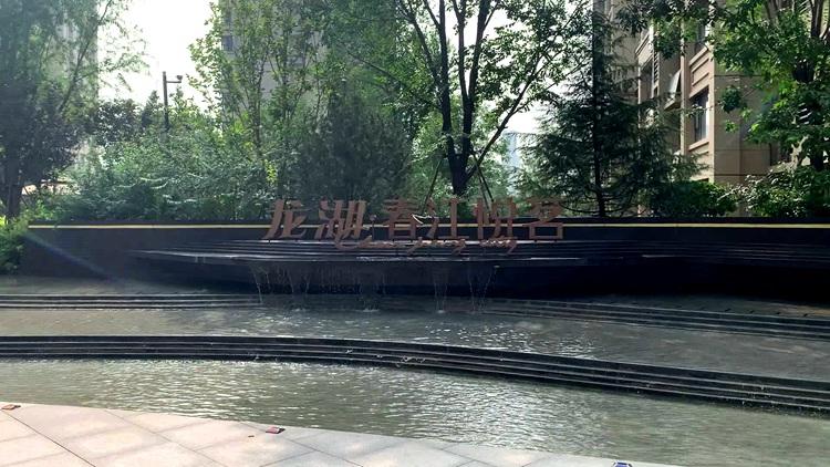 1700户小区无配套幼儿园 济南市市长:工作不能喊口号 把说了当做了