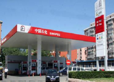 """潍坊将对中心城区227家加油站开展""""你点我查""""活动 邀请市民共参与"""