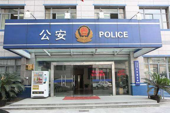 济宁运河派出所搬迁新址 辖区居民业务办理要注意