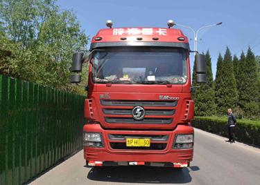 """聊城茌平通报""""4.23""""货车致人死亡事故,涉事企业、驾驶员被追责"""