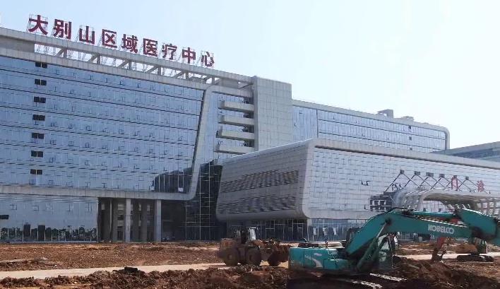 """我的战""""疫""""丨仅30小时!黄冈大别山区域医疗中心从紧急启用到收治第一批病人"""