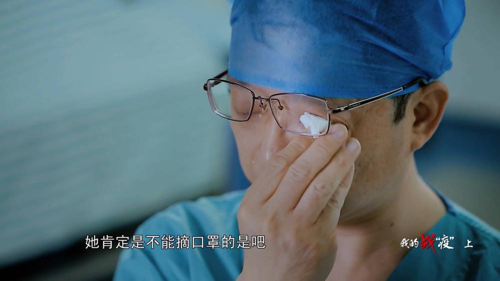 """我的战""""疫""""丨""""护士吐在了口罩里,又咽了下去!""""山东医疗队队员回忆援助湖北""""战友""""潸然泪下"""
