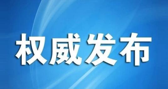 """山东法院组织开展黑恶势力犯罪案件""""集中宣判周""""活动"""