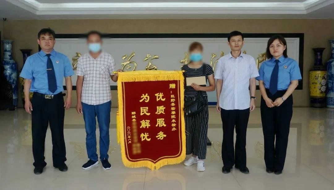 离婚后父亲将孩子卖掉 菏泽检察机关支持起诉变更抚养权、监护权