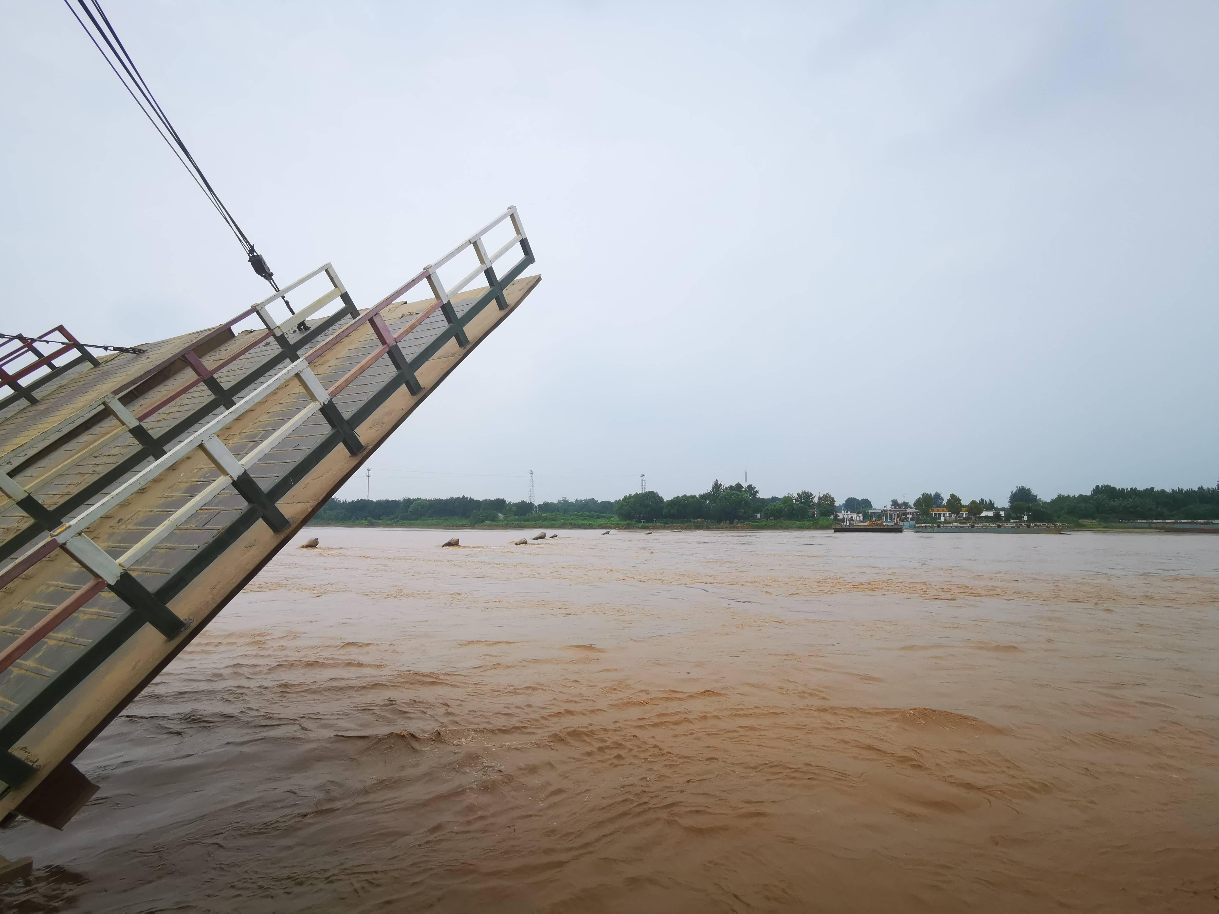 55秒|黄河洪峰已到山东 全省54座浮桥已全部拆除