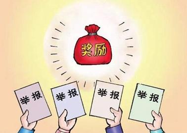 最高奖1万元!聊城开发区出台非法加油违法行为举报奖励办法
