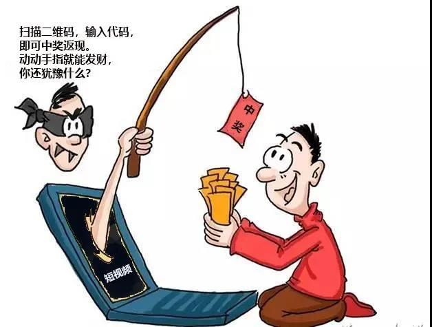 """滨州沾化公安破获""""8.02""""电信诈骗案 抓获三名犯罪嫌疑人"""