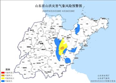 海丽气象吧丨山洪预警!临沂、潍坊、淄博、日照、青岛、烟台等25县区市可能发生山洪