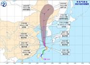 """海丽气象吧丨受台风""""巴威""""外围云系影响 滨州市26日到27日有小雨"""