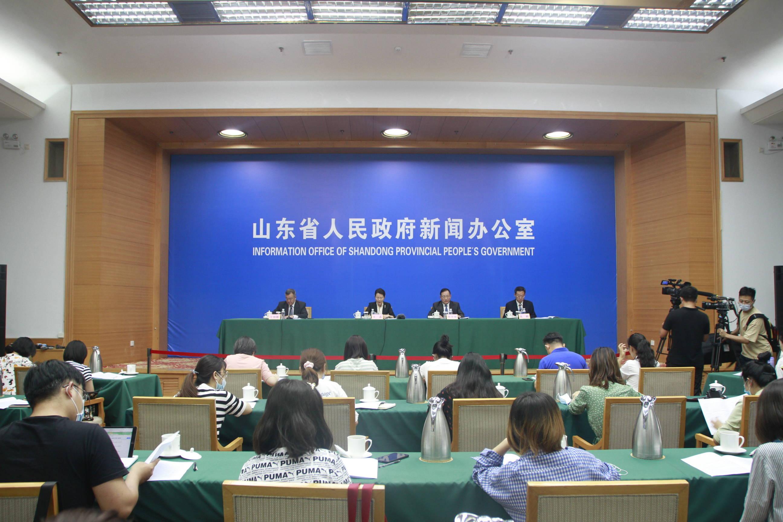 权威发布丨2020山东省旅游发展大会将于9月在济南举办