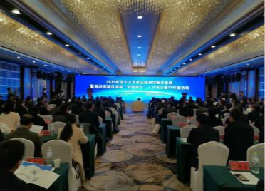 潍坊市5家单位成功入选第三批省级专家服务基地