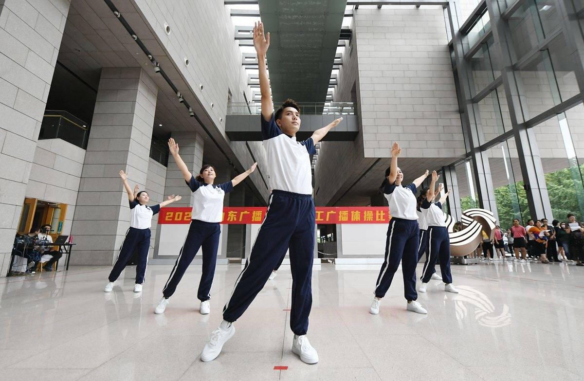 尽显活力与健康!山东广播电视台举办职工广播体操比赛