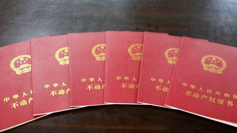 """47秒丨农房有了""""身份证"""" 东营市首批农村不动产登记证在史口镇颁发"""
