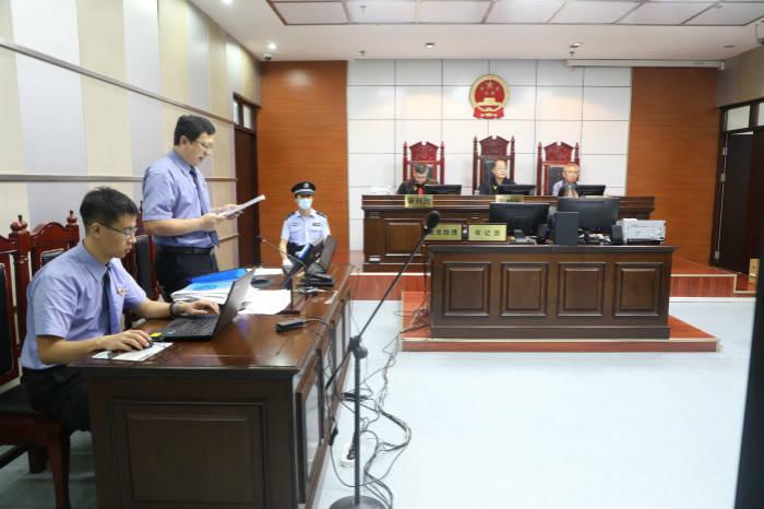 日照开发区法院公开开庭审理一起利用网络非法高利放贷案件