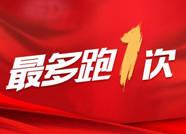 """滨州博兴县公布第一批25项""""一件事·一链办理""""事项清单"""