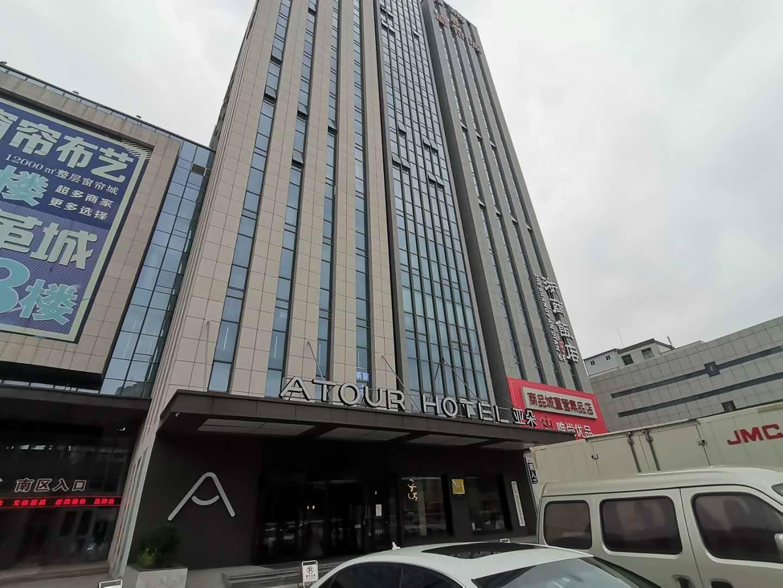 46秒|浙企高管被跨省询问两天后猝死 记者探访临海警方入住酒店