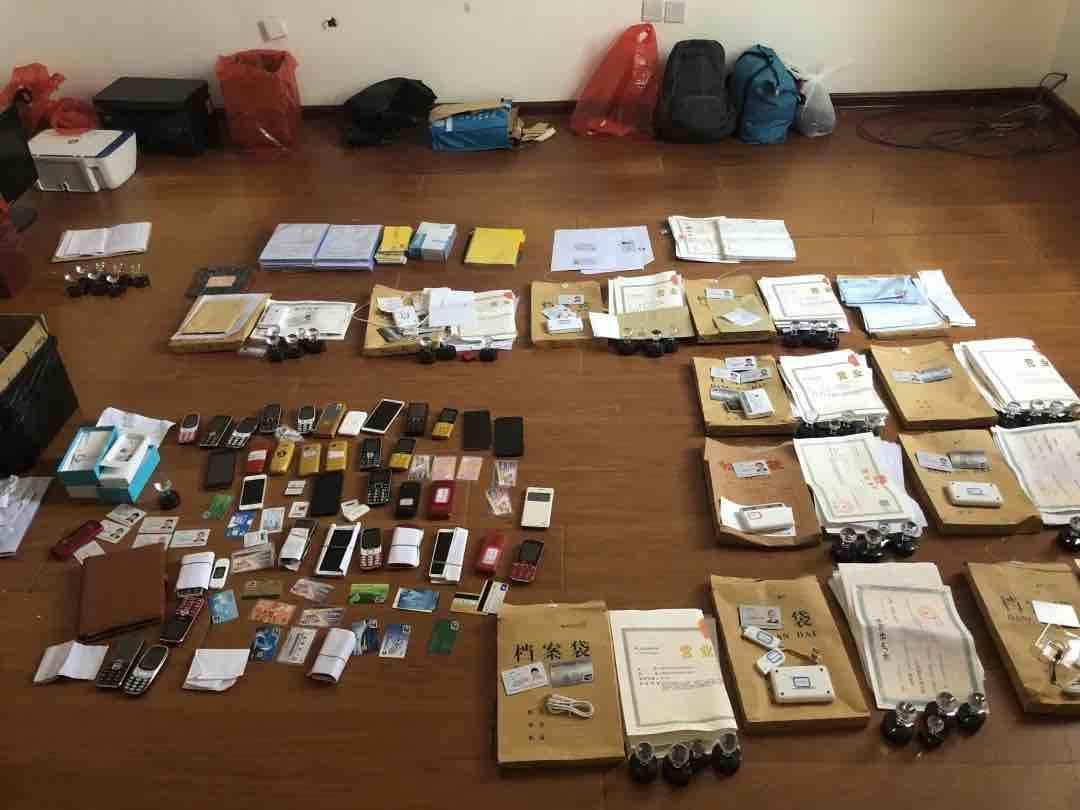 刷新记录 注册空壳公司50余家 虚开发票涉案20亿 24人被抓