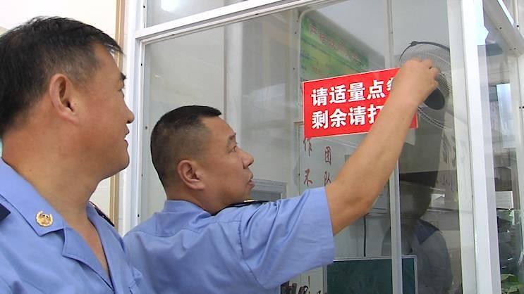 """""""节约粮食、杜绝浪费、拒绝野味""""金乡县市场监督管理局扎实抓好餐饮单位厉行节约反对浪费工作"""