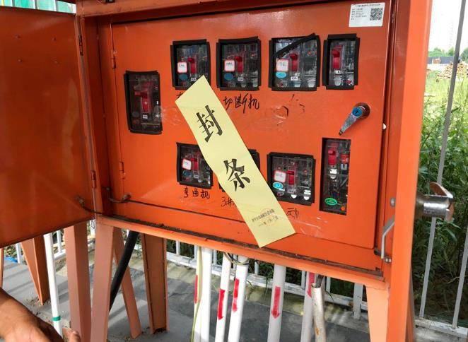 济宁市住建局开展建筑施工现场管理专项整治行动