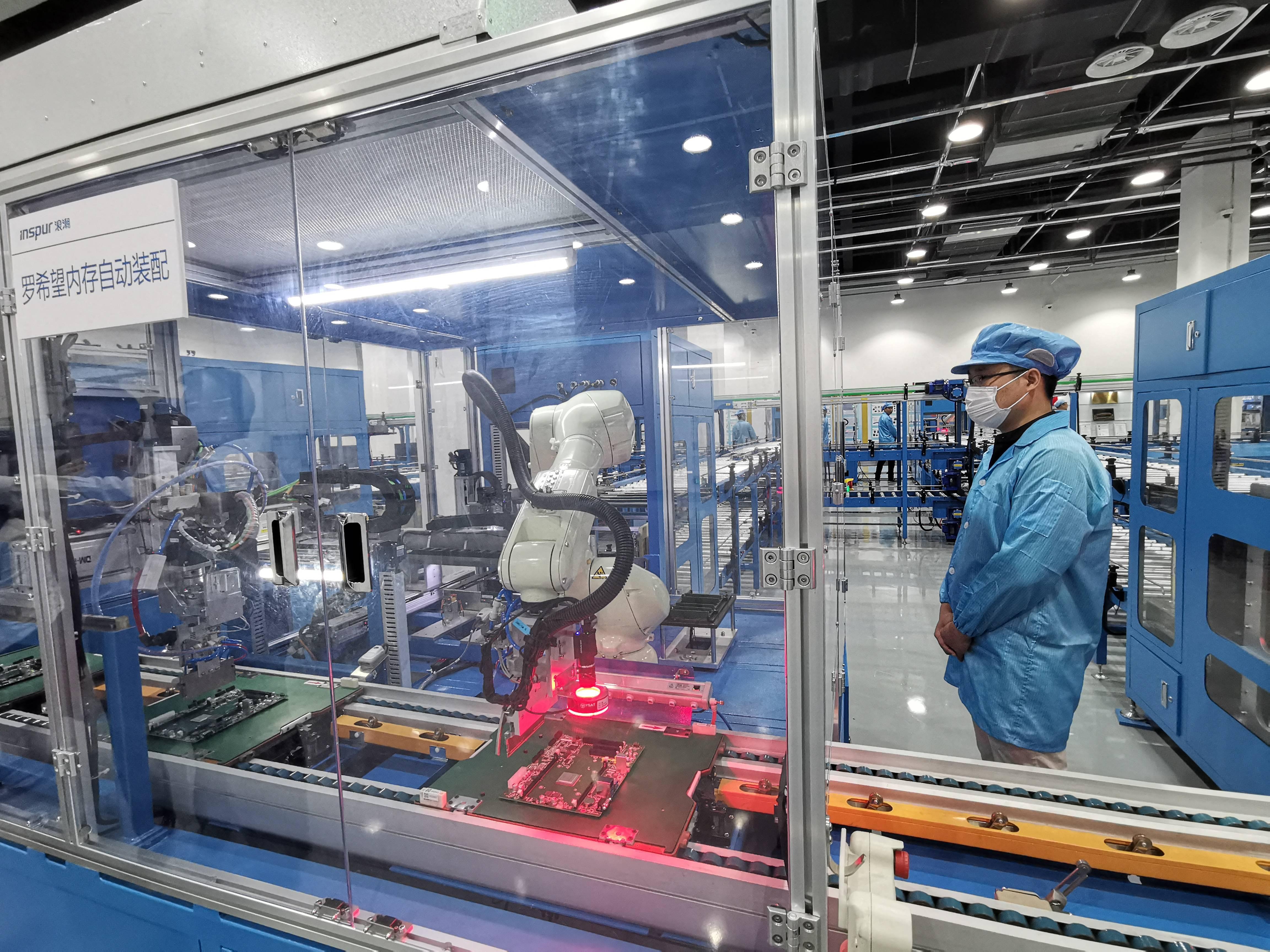 全国产化服务器、PC生产!浪潮新一代智能制造生产基地正式投产
