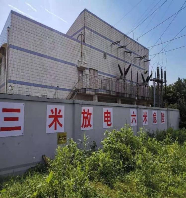 郑济铁路传来新消息:临近京沪高铁第一桩开钻