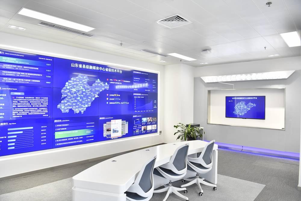 山东省县级融媒体中心省级技术平台验收通过