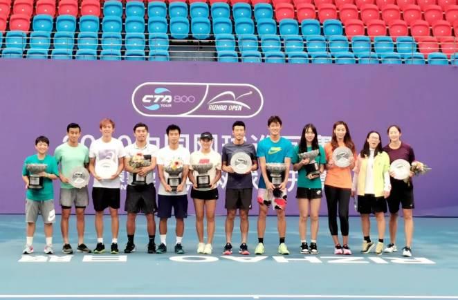 39秒丨中国网球巡回赛(日照站)落幕 张之臻、王雅繁分获男女单冠军