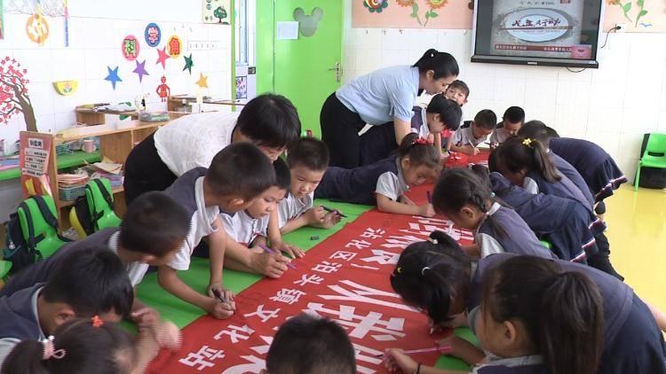 41秒丨滨州沾化区:光盘行动 从儿童抓起