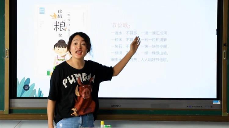 60秒丨滨州无棣开展开学第一课:倡导勤俭、爱惜粮食