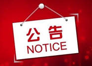 滨州阳信县图书馆即日起扩大开馆时间和开放范围