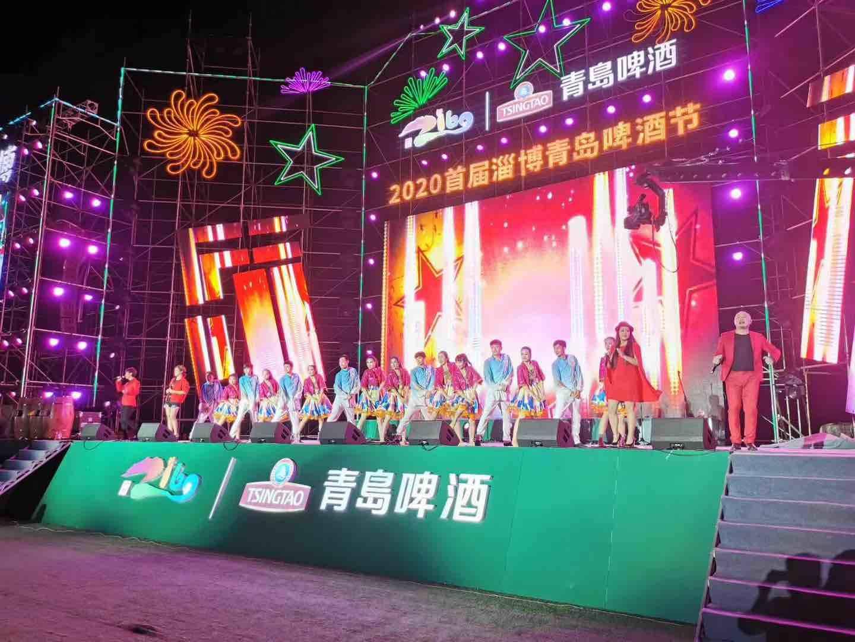 淄博市公安局圆满完成2020首届淄博·青岛啤酒节安保任务