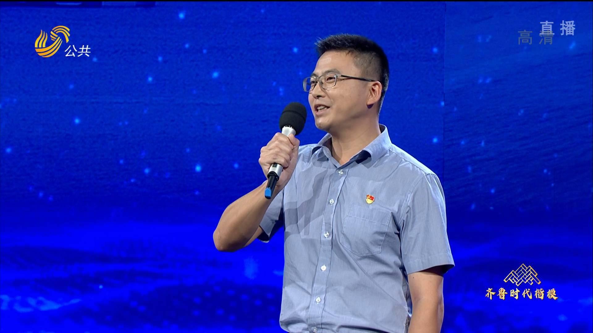 """齐鲁时代楷模 """"连钢创新团队""""李波:用数字证明中国能行,连续五次打破世界记录"""
