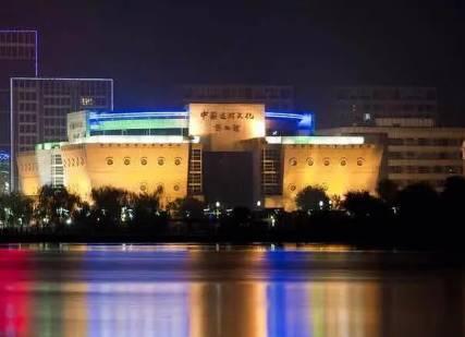 升级改造完成!聊城中国运河文化博物馆9月1日起恢复开放