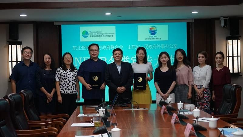 山东台新闻主持人徐单、山艺教授李鳌被授予NEAR名誉宣传大使