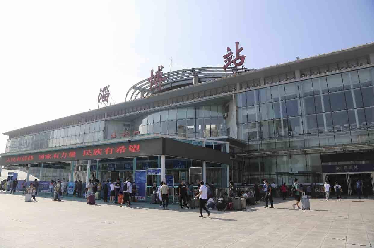 铁路暑运圆满收官 淄博火车站累计发送旅客92.6万人次