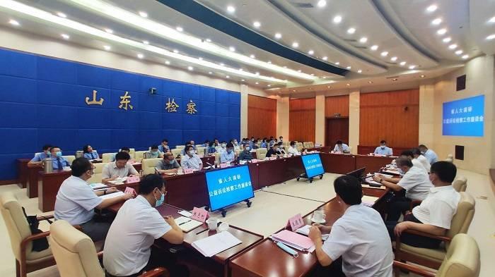 王良带队到山东省检察院调研公益诉讼检察工作