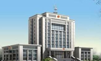 最高有期徒刑15年!聊城茌平区法院公开宣判一起恶势力犯罪案件