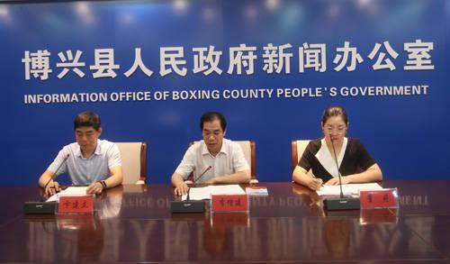 让《民法典》走进百姓、走进民间、走进心间 滨州博兴县掀起学习热潮