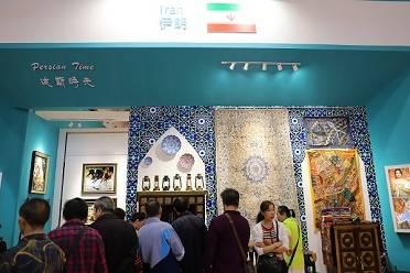 捷克水晶、俄罗斯瓷器……来首届中国文旅博览会,看遍全世界的宝藏!