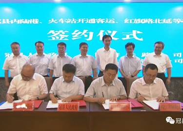 聊城冠县将规划建设内陆港,预计铁路年运量初期300万吨