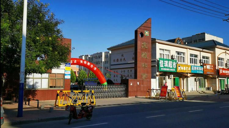"""开学第一课!滨州市内的这所乡镇学校竟上演""""集体请假"""""""
