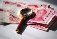 山东加大鼓励外资到账奖励力度 每市最高可获奖励300万元