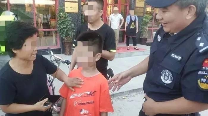 男孩离家出走 菏泽定陶警方3小时找回